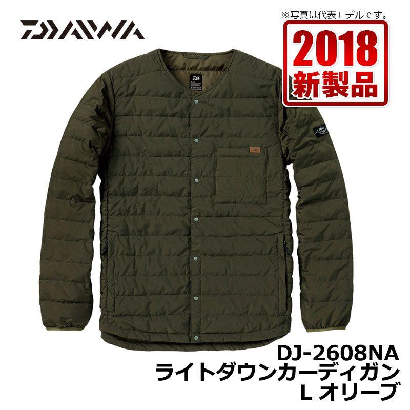 【お買い物マラソン】 ダイワ DJ-2608NA ライトダウンカーディガン オリーブ L / 釣り 防寒 ダウン ジャケット