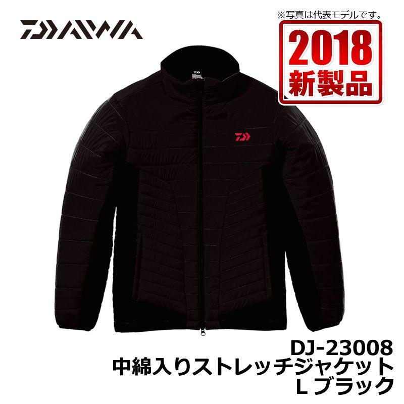 ダイワ DJ-23008 中綿入りストレッチジャケット ブラック L / 釣り 防寒 ジャケット
