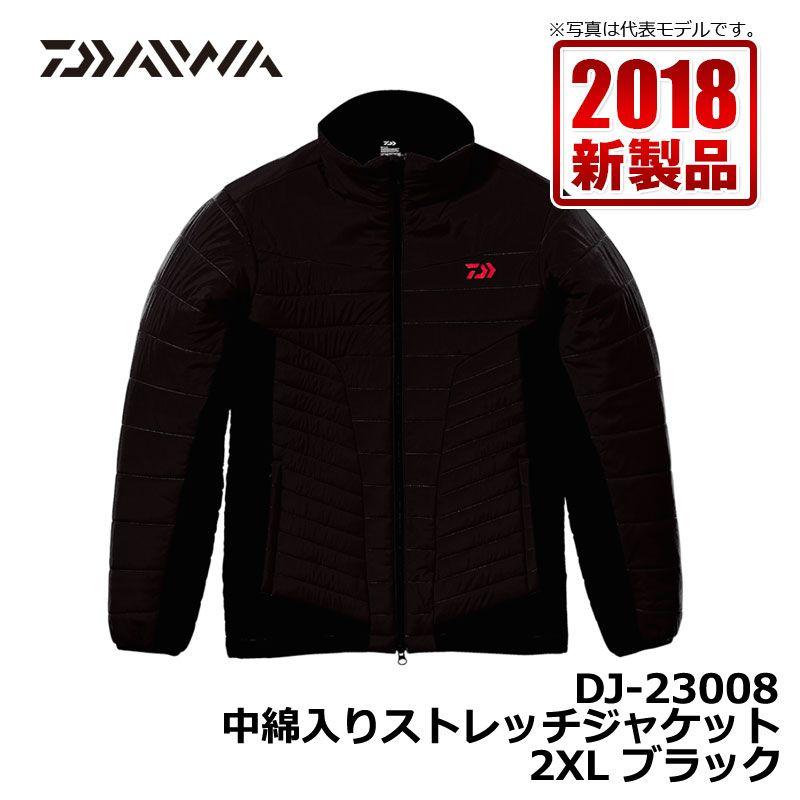 ダイワ(Daiwa) DJ-23008 中綿入りストレッチジャケット ブラック 2XL / 釣り 防寒 ジャケット