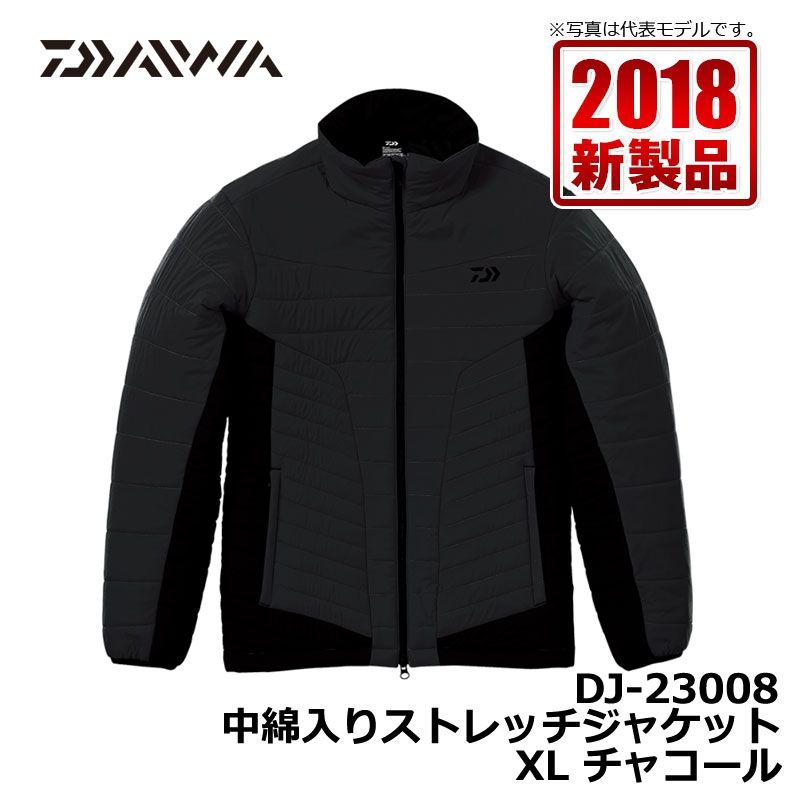 【お買い物マラソン】 ダイワ DJ-23008 中綿入りストレッチジャケット チャコール XL / 釣り 防寒 ジャケット