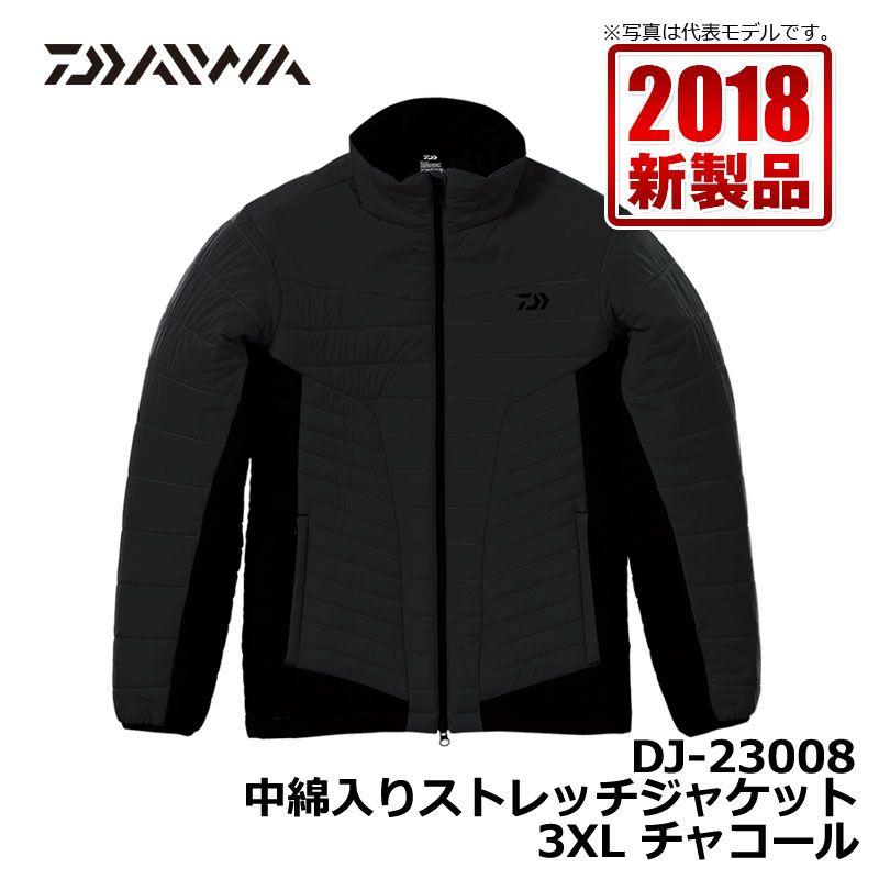 ダイワ(Daiwa) DJ-23008 中綿入りストレッチジャケット チャコール 3XL / 釣り 防寒 ジャケット