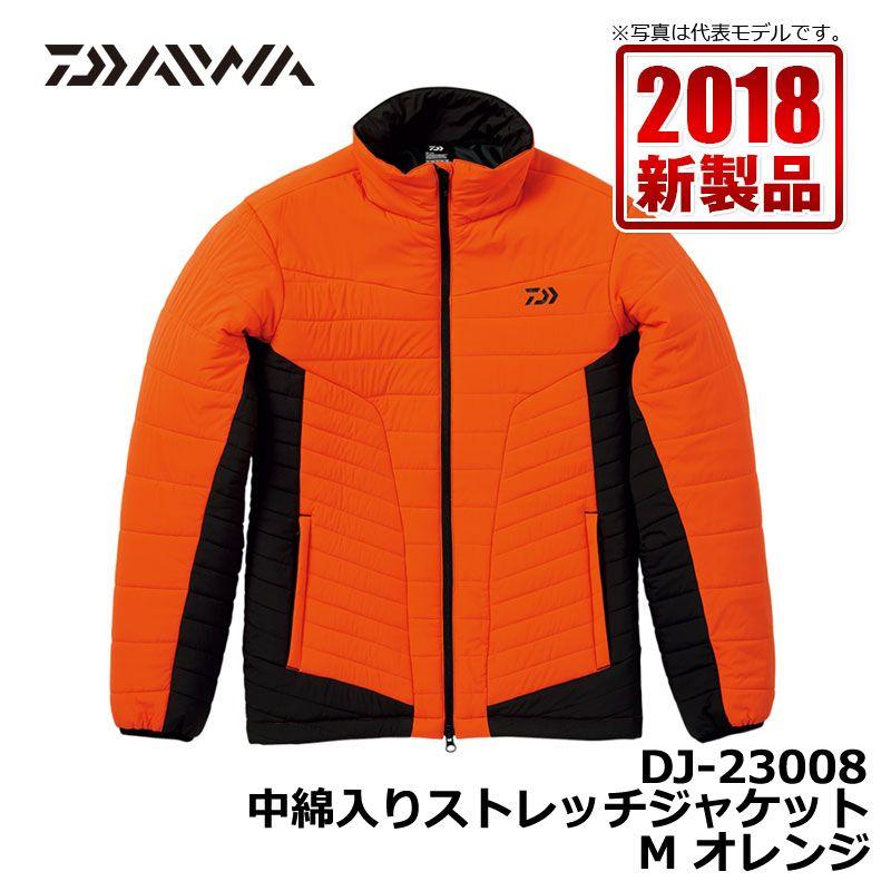 【お買い物マラソン】 ダイワ DJ-23008 中綿入りストレッチジャケット オレンジ M / 釣り 防寒 ジャケット