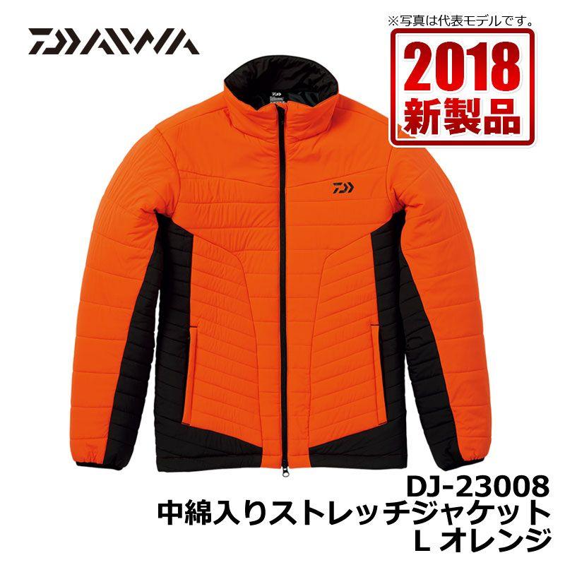 ダイワ DJ-23008 中綿入りストレッチジャケット オレンジ L / 釣り 防寒 ジャケット