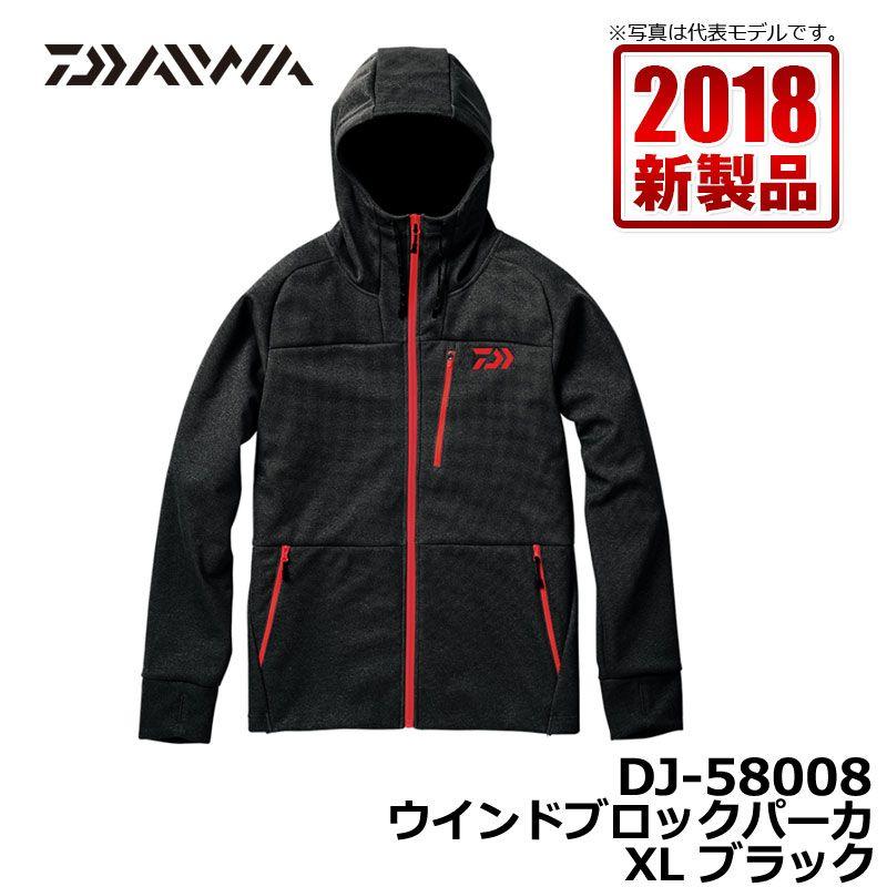 ダイワ(Daiwa) DJ-58008 ウインドブロックパーカ ブラック XL / 釣り 防寒 パーカ