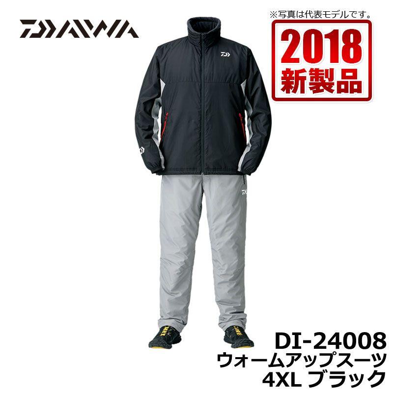 ダイワ DI-52008 ウォームアップスーツ ブラック 4XL / 釣り 防寒 中着 ミドラー