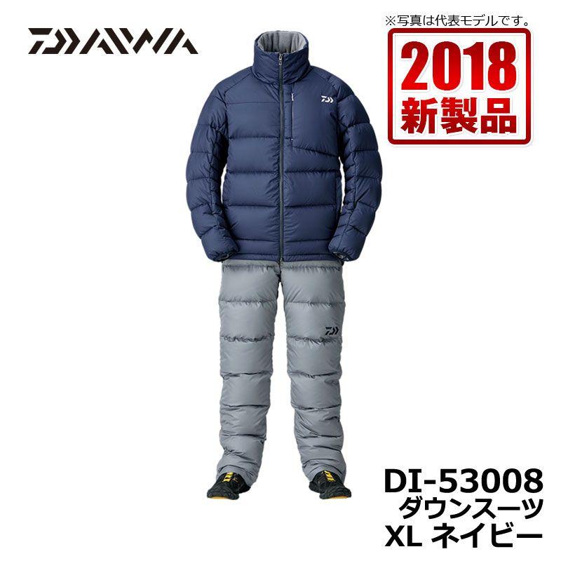 ダイワ(Daiwa) DI-53008 ダウンスーツ ネイビー XL / 釣り 防寒 中着 ミドラー ダウン