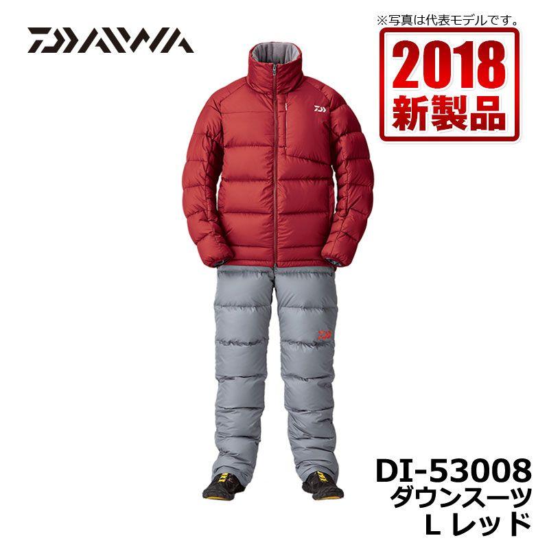 【お買い物マラソン ポイント最大44倍】 ダイワ(Daiwa) DI-53008 ダウンスーツ レッド L / 釣り 防寒 中着 ミドラー ダウン