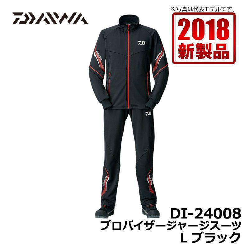 ダイワ(Daiwa) DI-24008 プロバイザージャージスーツ ブラック L / 釣り 防寒 中着 ミドラー