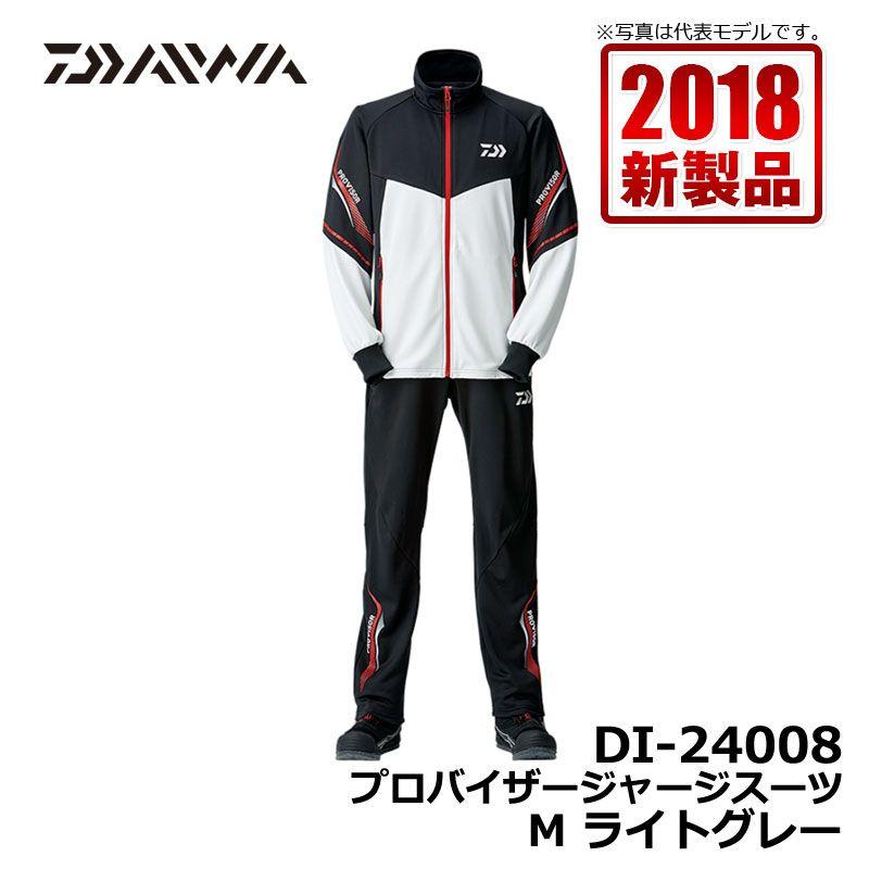 【お買い物マラソン】 ダイワ(Daiwa) DI-24008 プロバイザージャージスーツ ライトグレー M / 釣り 防寒 中着 ミドラー