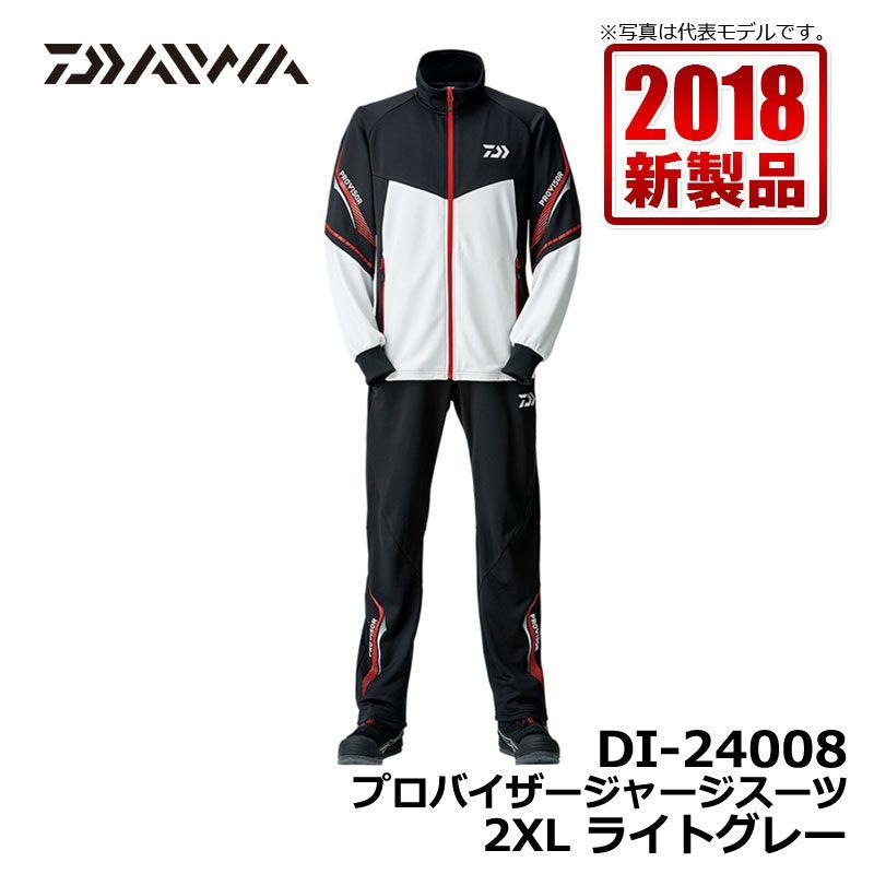 ダイワ(Daiwa) DI-24008 プロバイザージャージスーツ ライトグレー 2XL / 釣り 防寒 中着 ミドラー