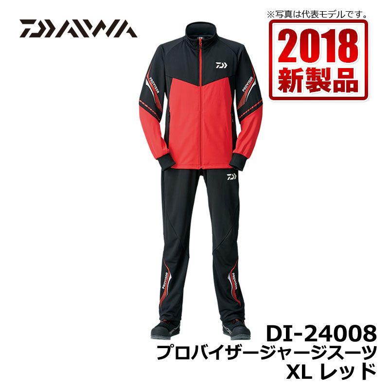 ダイワ(Daiwa) DI-24008 プロバイザージャージスーツ レッド XL / 釣り 防寒 中着 ミドラー