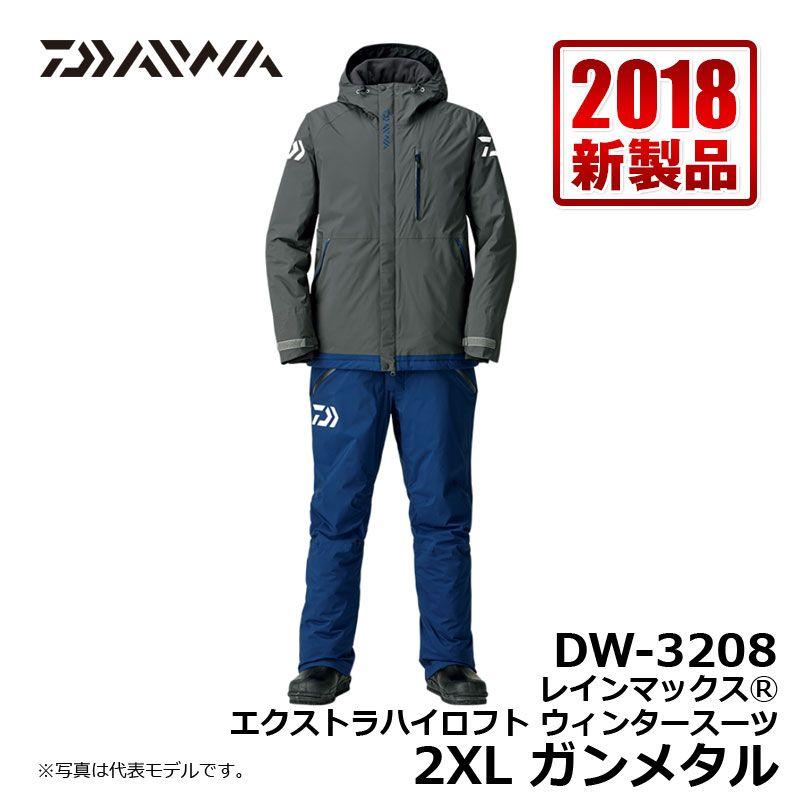 ダイワ(Daiwa) DW-3208 レインマックス エクストラハイロフト ウィンタースーツ ガンメタル 2XL / 釣り 防寒 上下