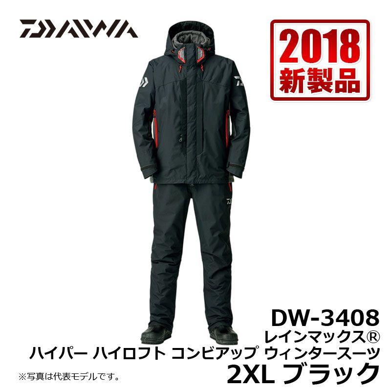 ダイワ(Daiwa) DW-3408 レインマックス ハイパー ハイロフト コンビアップ ウィンタースーツ ブラック 2XL / 釣り 防寒 上下