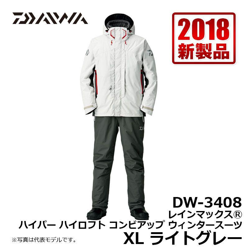 ダイワ(Daiwa) DW-3408 レインマックス ハイパー ハイロフト コンビアップ ウィンタースーツ ライトグレー XL / 釣り 防寒 上下