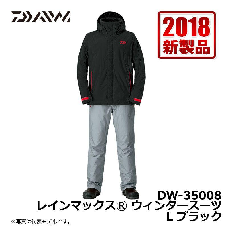ダイワ(Daiwa) DW-35008 レインマックス ウィンタースーツ ブラック L / 釣り 防寒 上下