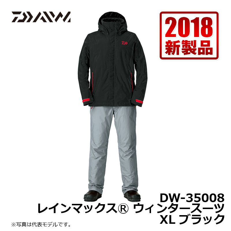 ダイワ(Daiwa) DW-35008 レインマックス ウィンタースーツ ブラック XL / 釣り 防寒 上下