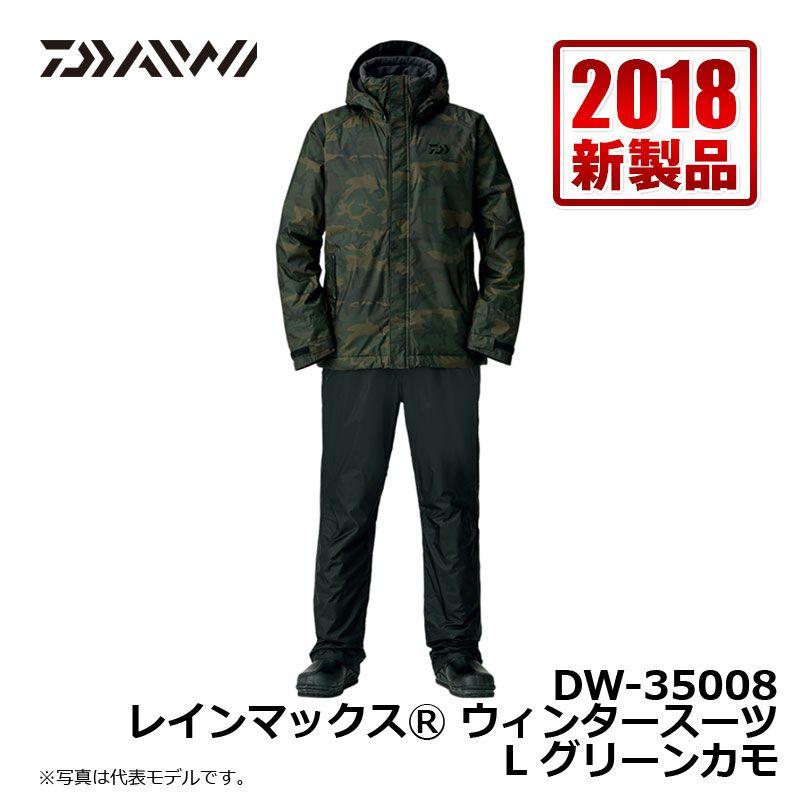 ダイワ(Daiwa) DW-35008 レインマックス ウィンタースーツ グリーンカモ L / 釣り 防寒 上下