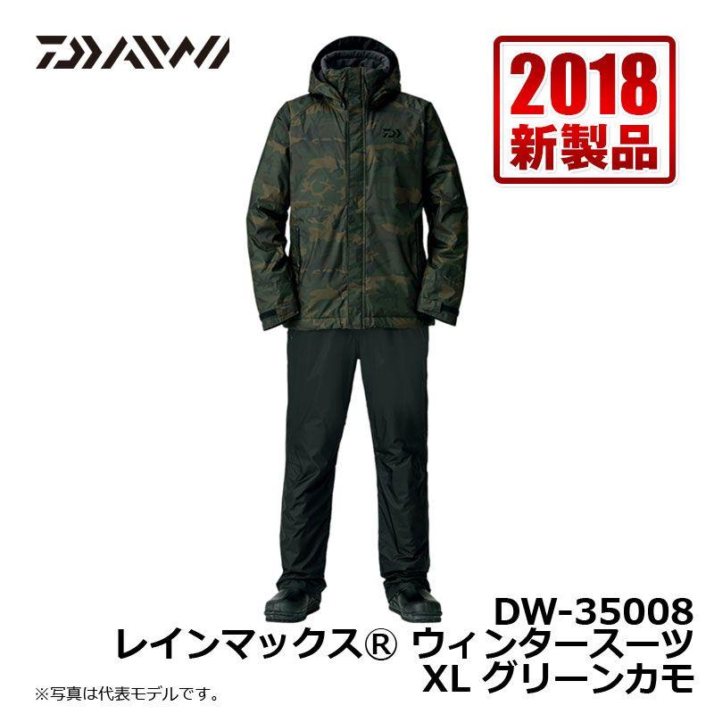 ダイワ(Daiwa) DW-35008 レインマックス ウィンタースーツ グリーンカモ XL / 釣り 防寒 上下