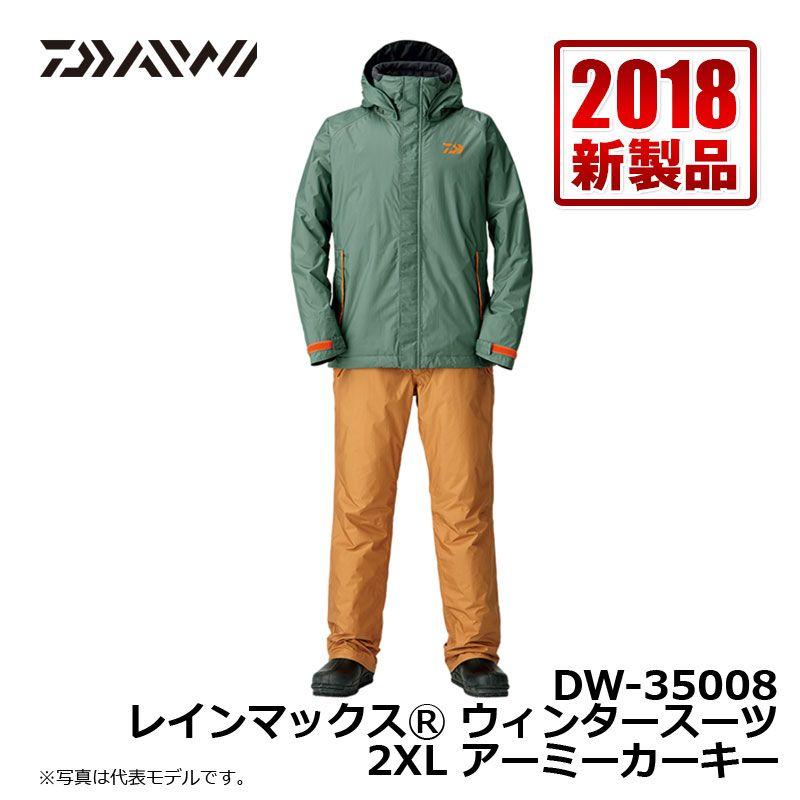 ダイワ(Daiwa) DW-35008 レインマックス ウィンタースーツ アーミーカーキ 2XL / 釣り 防寒 上下