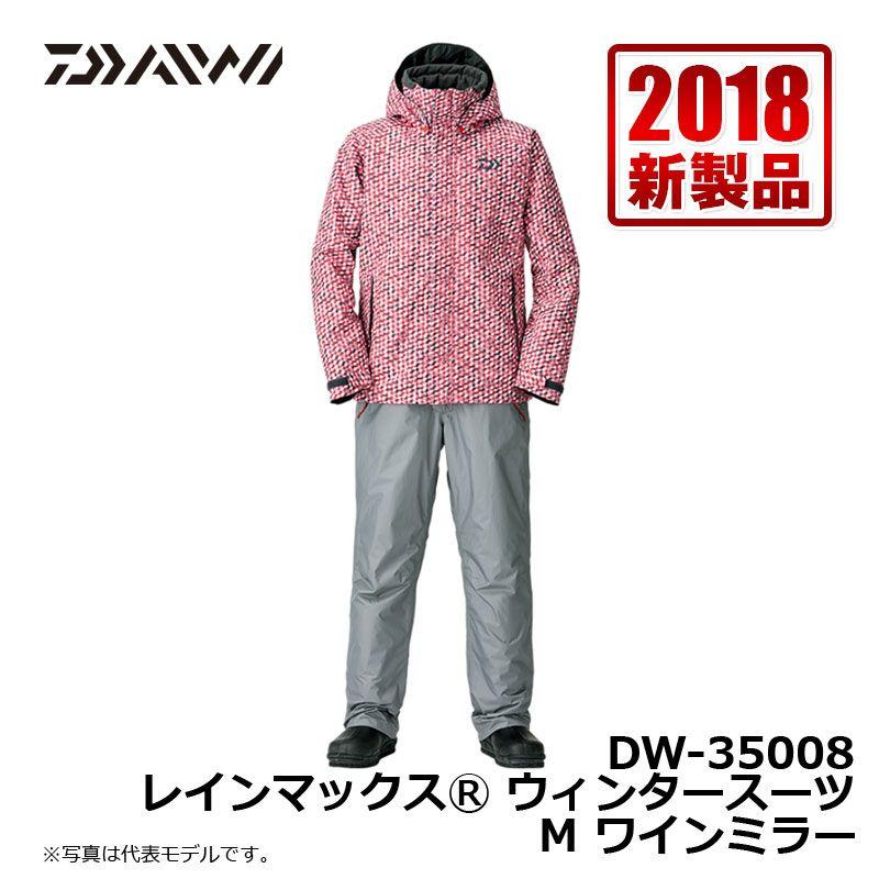 ダイワ(Daiwa) DW-35008 レインマックス ウィンタースーツ ワインミラー M / 釣り 防寒 上下