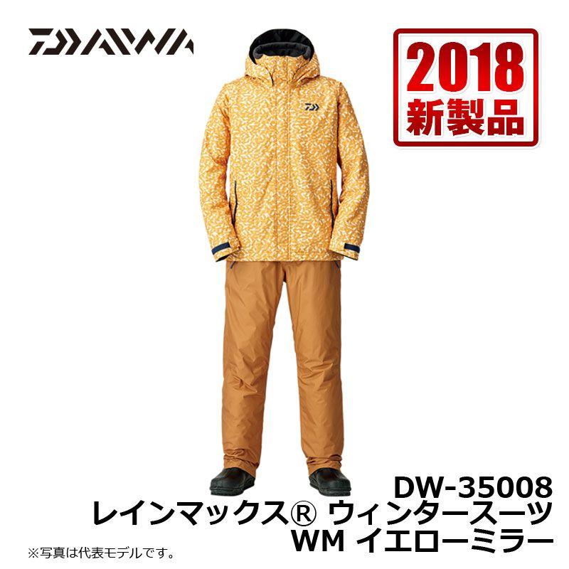 ダイワ(Daiwa) DW-35008 レインマックス ウィンタースーツ イエローミラー WM / 釣り 防寒 上下