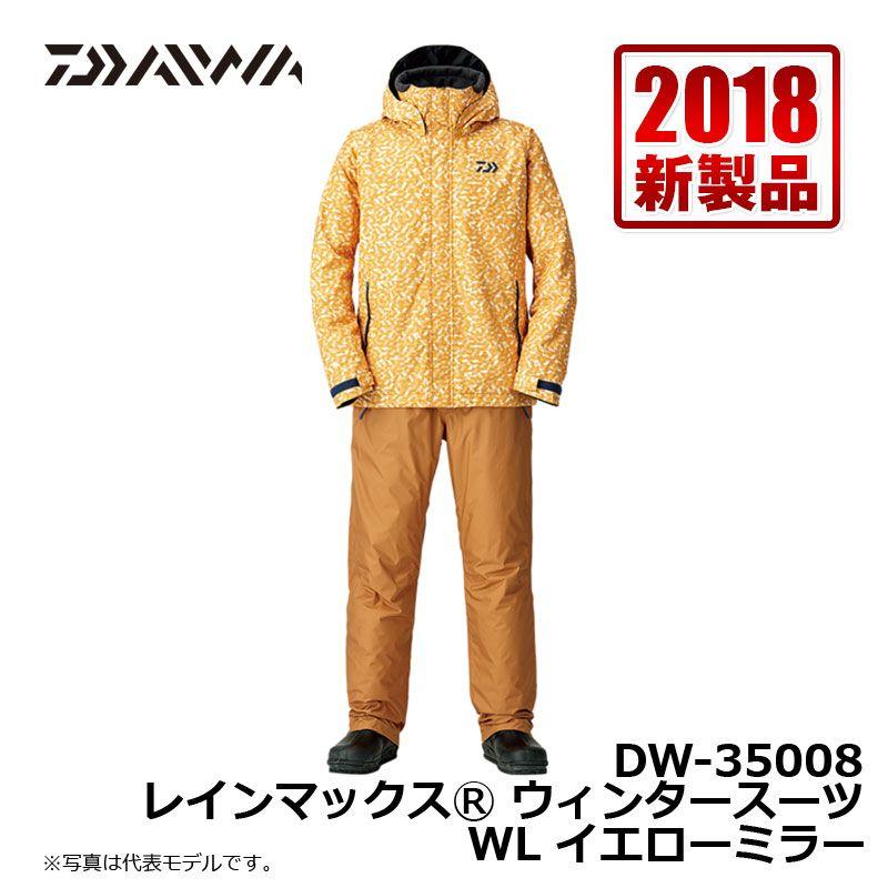 ダイワ(Daiwa) DW-35008 レインマックス ウィンタースーツ イエローミラー WL / 釣り 防寒 上下