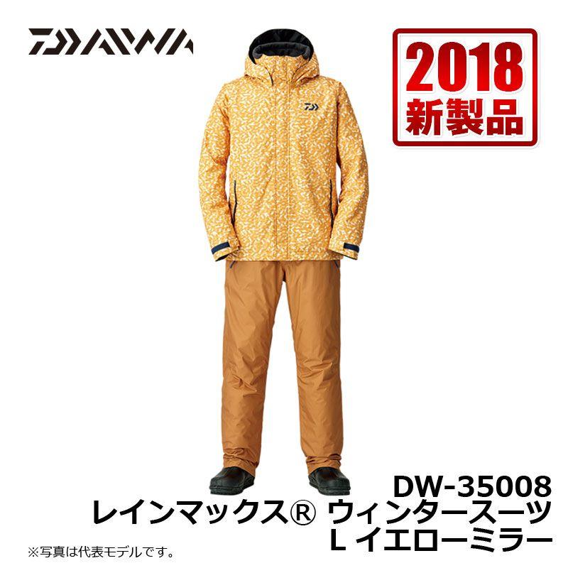 ダイワ(Daiwa) DW-35008 レインマックス ウィンタースーツ イエローミラー L / 釣り 防寒 上下