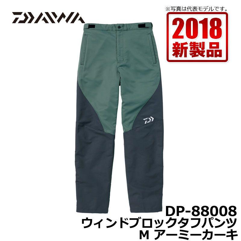 ダイワ(Daiwa) DP-88008 ウィンドブロックタフパンツ アーミーカーキ M / 釣り 防寒 パンツ ズボン