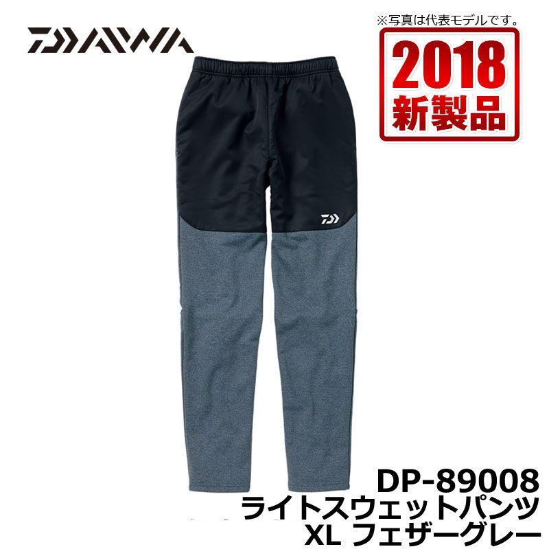 ダイワ(Daiwa) DP-89008 ライトスウェットパンツ フェザーグレー XL / 釣り 防寒 パンツ ズボン