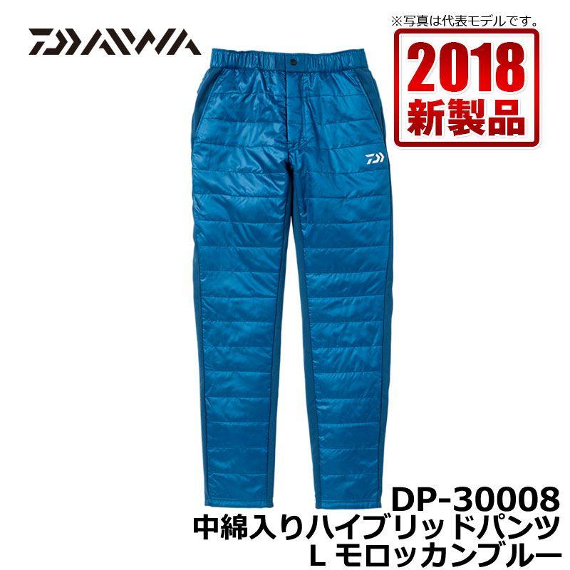 【お買い物マラソン ポイント最大44倍】 ダイワ(Daiwa) DP-30008 中綿入りハイブリッドパンツ メディバルブルー L / 釣り 防寒 パンツ ズボン