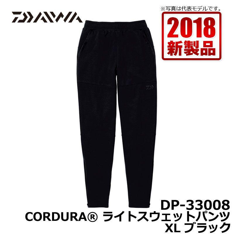 ダイワ(Daiwa) DP-33008 CORDURA ライトスウェットパンツ ブラック XL / 釣り 防寒 パンツ ズボン