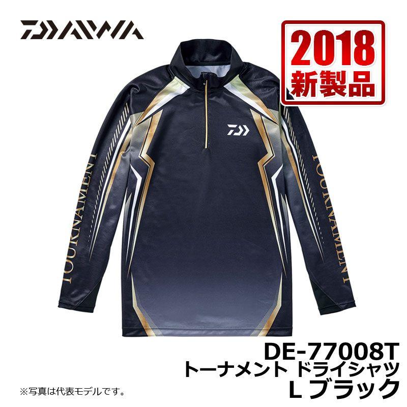 ダイワ(Daiwa) DE-77008T トーナメント ドライシャツ ブラック L / 釣り シャツ 長袖 UVカット 速乾