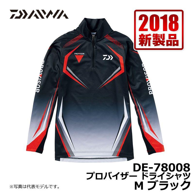 ダイワ(Daiwa) DE-78008 プロバイザー ドライシャツ ブラック M / 釣り シャツ 長袖 UVカット 速乾