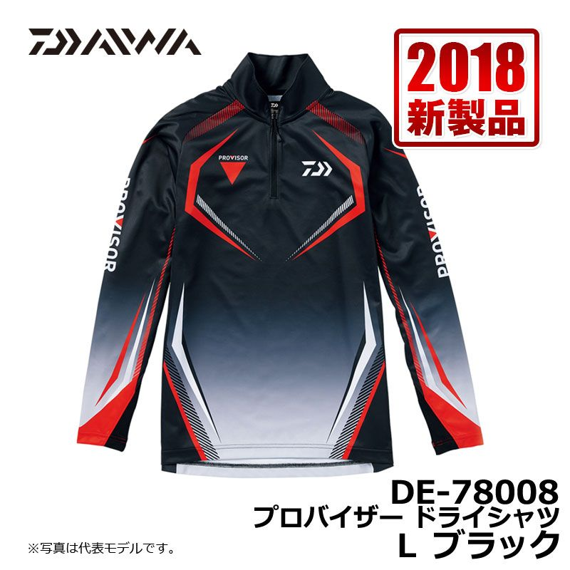 ダイワ(Daiwa) DE-78008 プロバイザー ドライシャツ ブラック L / 釣り シャツ 長袖 UVカット 速乾