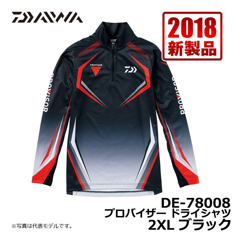 ダイワ(Daiwa) DE-78008 プロバイザー ドライシャツ ブラック 2XL / 釣り シャツ 長袖 UVカット 速乾