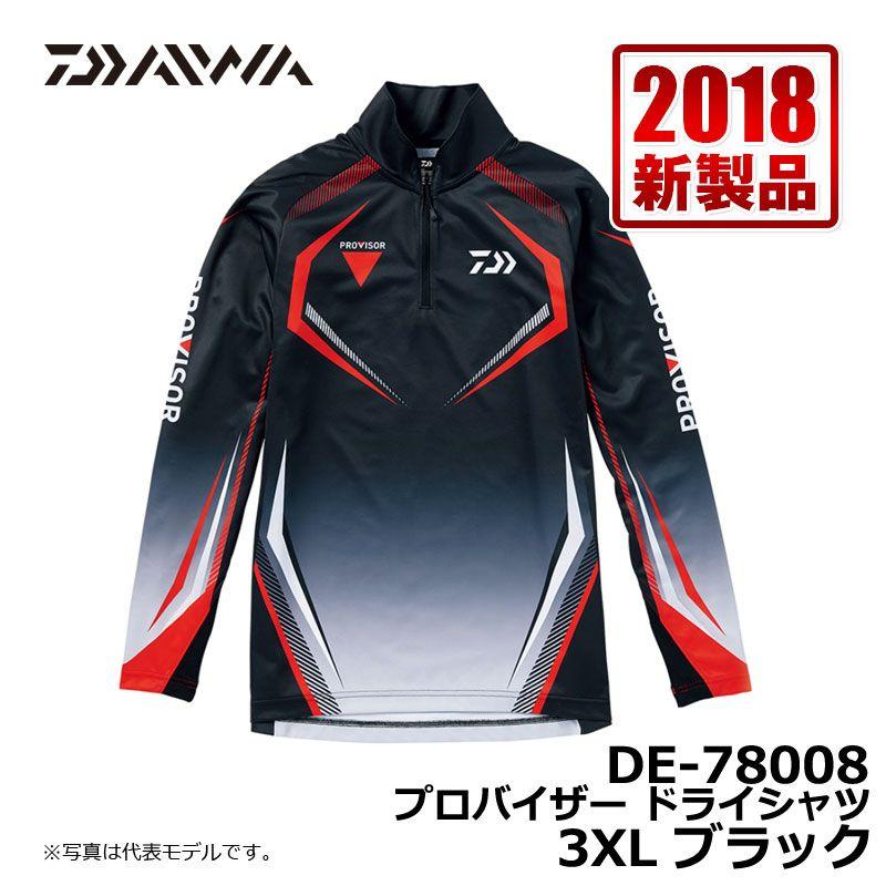 ダイワ(Daiwa) DE-78008 プロバイザー ドライシャツ ブラック 3XL / 釣り シャツ 長袖 UVカット 速乾
