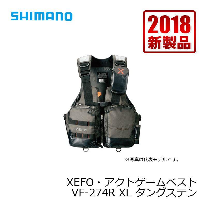 【お買い物マラソン】 シマノ(Shimano) VF-274R XEFO・アクトゲームベスト タングステン XL / シマノ(Shimano) ゲームベスト 釣り