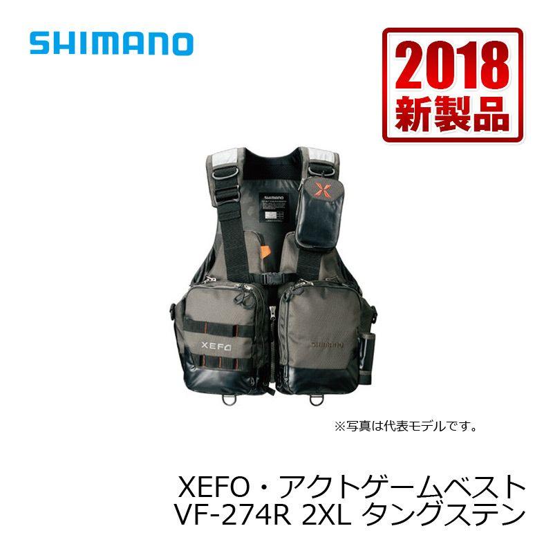 シマノ(Shimano) VF-274R XEFO・アクトゲームベスト タングステン 2XL / シマノ(Shimano) ゲームベスト 釣り