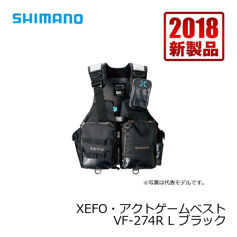 【スーパーセール】 シマノ(Shimano) VF-274R XEFO・アクトゲームベスト ブラック L / シマノ(Shimano) ゲームベスト 釣り