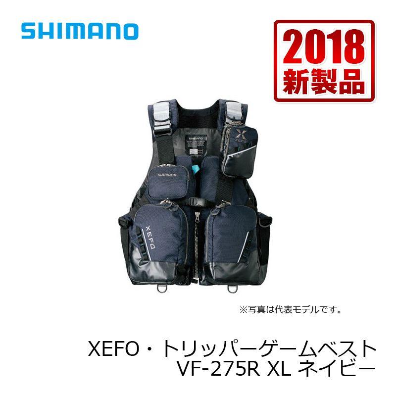 【お買い物マラソン】 シマノ(Shimano) VF-275R XEFO・トリッパーゲームベスト ネイビー XL / シマノ(Shimano) ゲームベスト 釣り