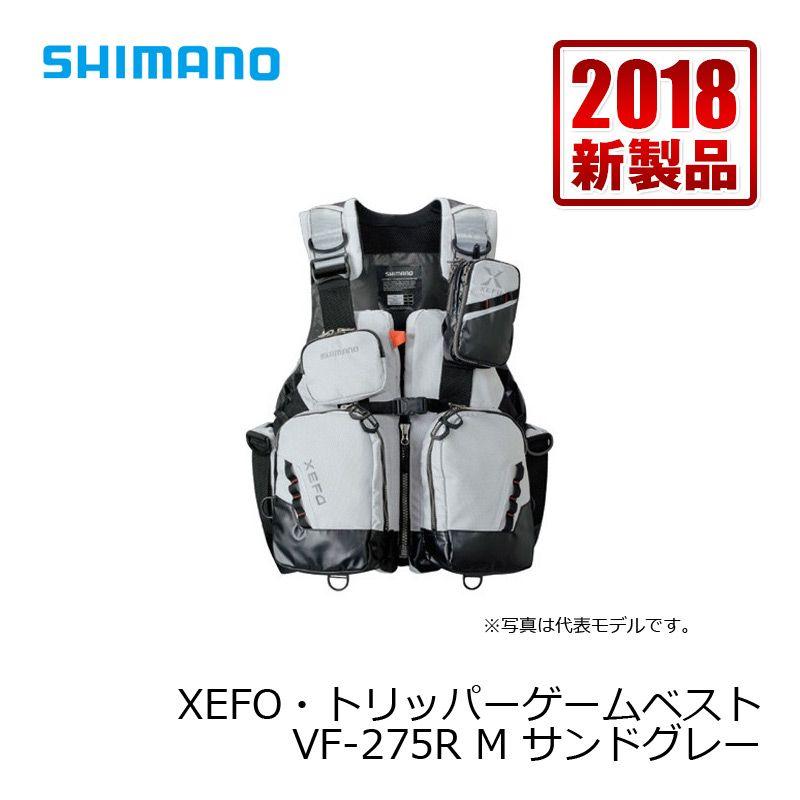 シマノ(Shimano) VF-275R XEFO・トリッパーゲームベスト サンドグレー M / シマノ(Shimano) ゲームベスト 釣り