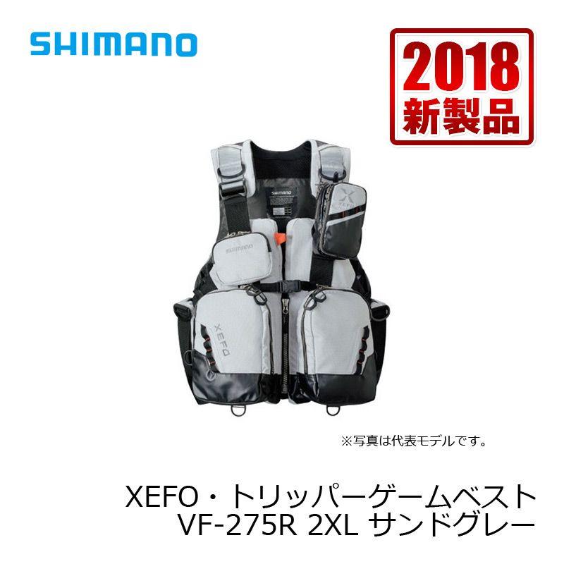 【お買い物マラソン】 シマノ(Shimano) VF-275R XEFO・トリッパーゲームベスト サンドグレー 2XL / シマノ(Shimano) ゲームベスト 釣り