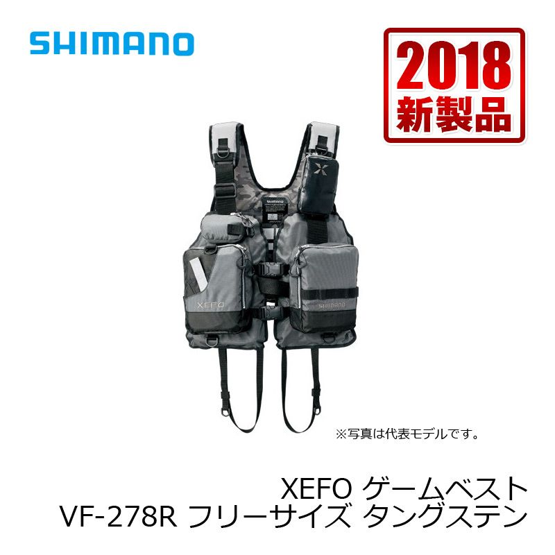 シマノ(Shimano) VF-278R XEFO・ゲームベスト タングステン F / シマノ(Shimano) ゲームベスト 釣り