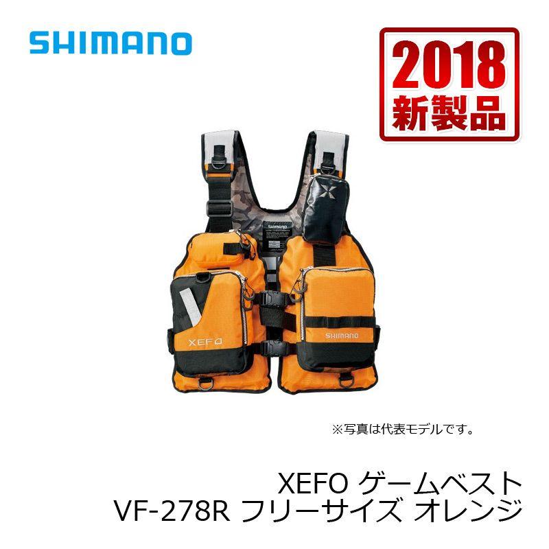【お買い物マラソン】 シマノ(Shimano) VF-278R XEFO・ゲームベスト オレンジ F / シマノ(Shimano) ゲームベスト 釣り