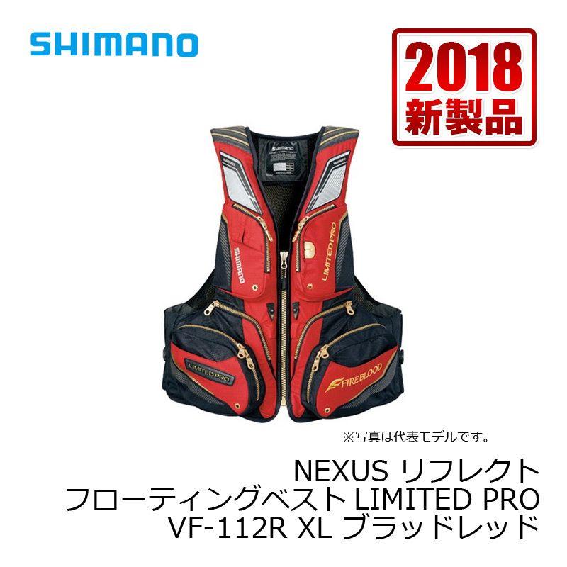 シマノ(Shimano) VF-112R NEXUS・リフレクトフローティングベスト LIMITED PRO ブラッドレッドXL / シマノ(Shimano) フローティングベスト リミテッド ライフジャケット