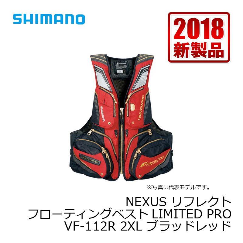 シマノ(Shimano) VF-112R NEXUS・リフレクトフローティングベスト LIMITED PRO ブラッドレッド2XL / シマノ(Shimano) フローティングベスト リミテッド ライフジャケット