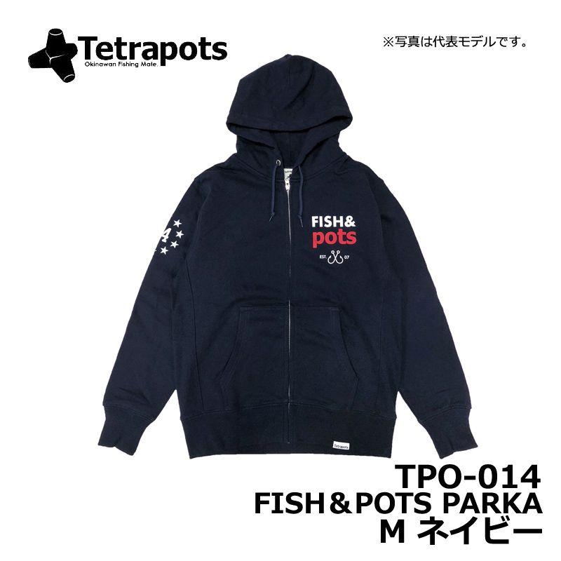 【予約販売品】 テトラポッツ/ TPO-014 FISH&POTS PARKA M ネイビー モンパチ/ PARKA テトラポッツ パーカー モンゴル800 モンパチ, わかやまけん:0623da5e --- ifinanse.biz