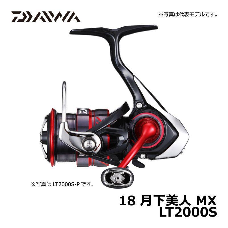 ダイワ(Daiwa) 18 月下美人 MX LT2000S / ライトソルト リール