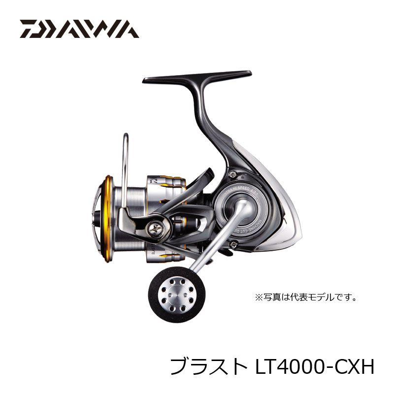 ダイワ(Daiwa) 18 ブラスト LT 4000-CXH / ジギング リール スピニング