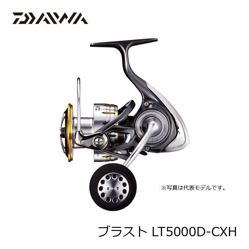 【お買い物マラソン】 ダイワ(Daiwa) 18 ブラスト LT 5000D-CXH / ジギング リール スピニング